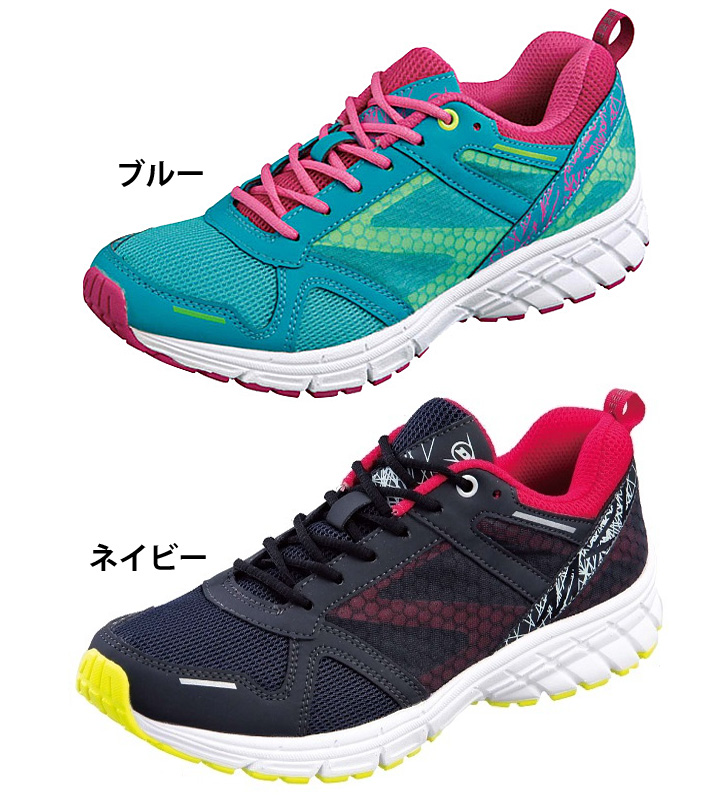 c841d8fdfc487 →RUN special feature  lady s shoes  · →Running bag   porch · →List of running  caps · →List of running accessories