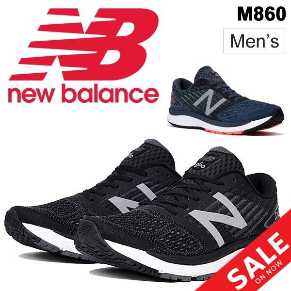 new balance m860
