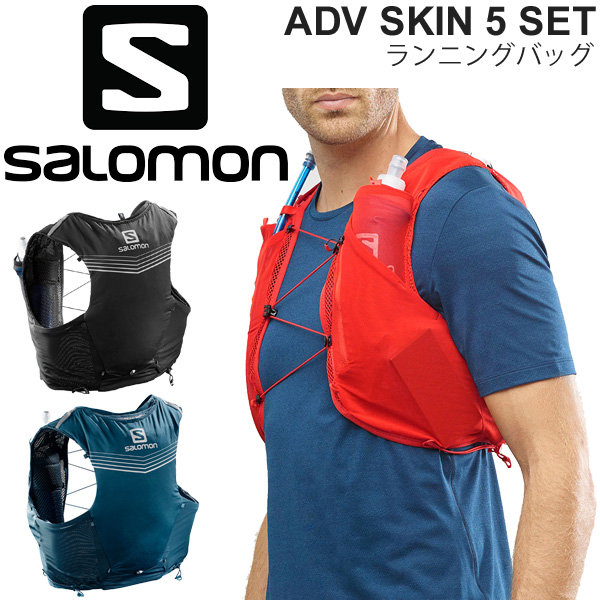 abf6a1a420 /ADV SKIN 5 with running bag men gap Dis Salomon SALOMON best type backpack  trail running long distance ...