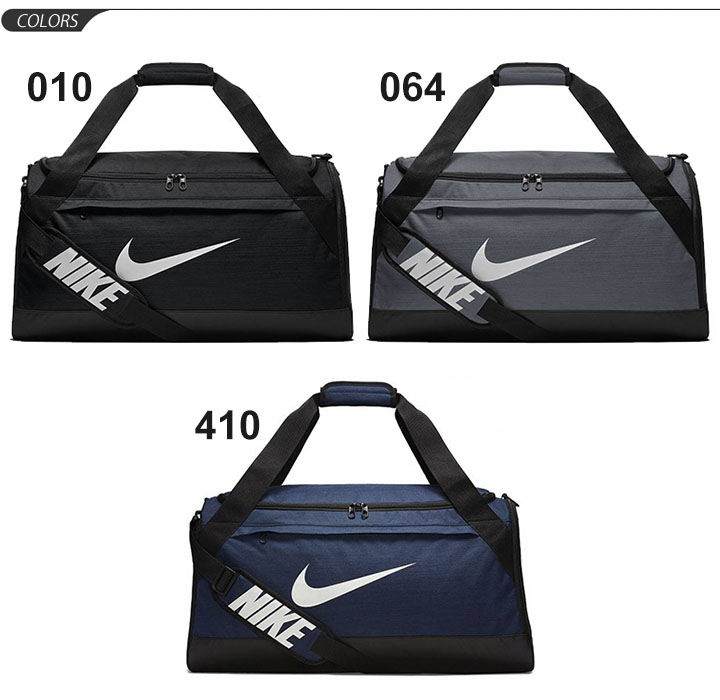 82594e61e1 APWORLD: Duffel bag Boston bag Nike NIKE Brasilia duffel M 61L ...