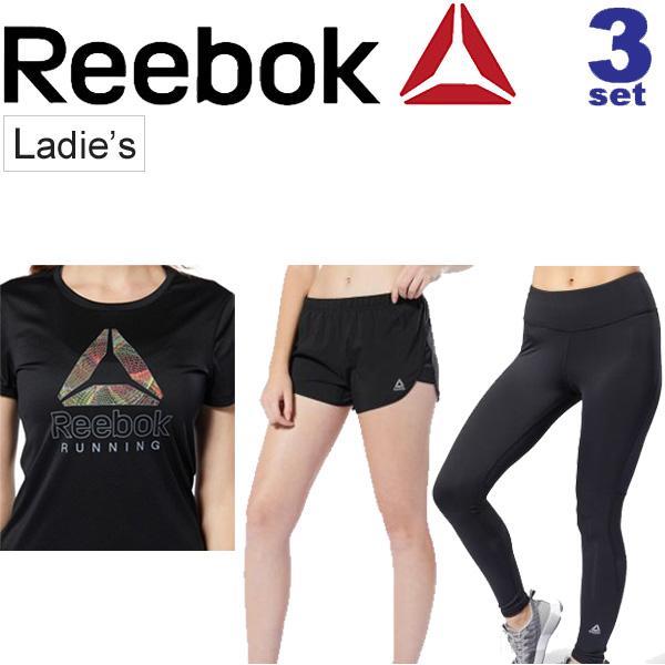 レディース ランニング 3点セット リーボック Reebok ランニングウェア 3点セット 女性用 Tシャツ 3インチショーツ ロングタイツ/マラソン ジョギング トレーニング ジム エクササイズ DU4242 DU4192 CY4696 スポーツウェア/Reebok-Lset