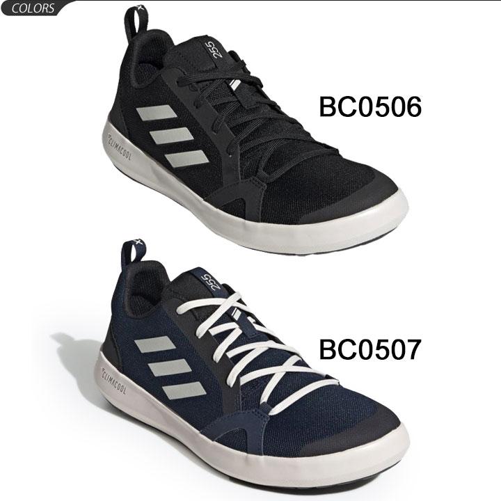 adidas scarpe boat