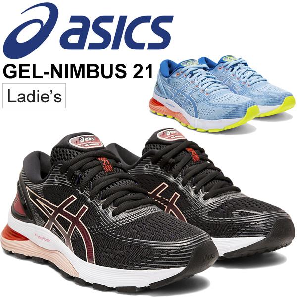 ランニングシューズ レディース アシックス asics GEL-NIMBUS21 ゲルニンバス21 スタンダード/マラソン 完走 初心者 ファンランナー ジョギング フィットネス 女性 靴/1012A156