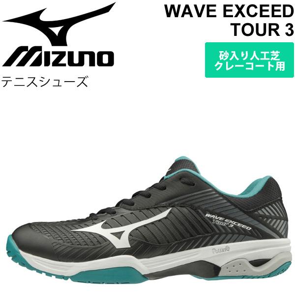 テニスシューズ レディース メンズ ミズノ Mizuno ウエーブエクシード ツアー3 OC 砂入り人工芝・クレーコート用 テニス ソフトテニス 2E相当 男女兼用 試合 練習 部活動 靴/61GB1872-