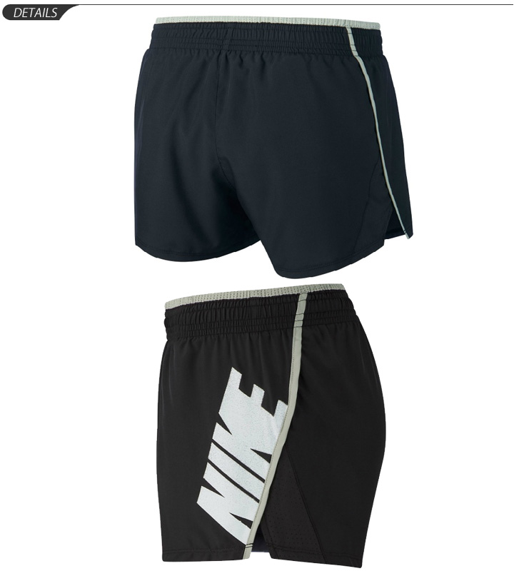 nike shorts rebel