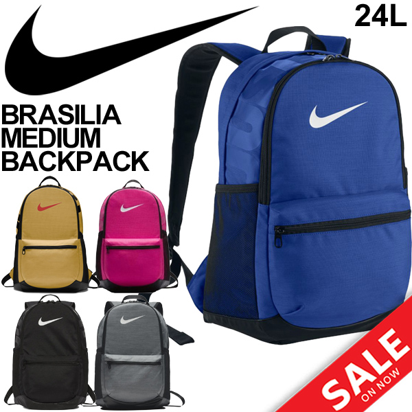 stores that sell nike backpacks