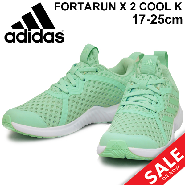 Child child Adidas adidas FortaRun X COOL K/ string shoes child shoes  17,25.0cm sports athletic meet gymnasium indoor attending school primary