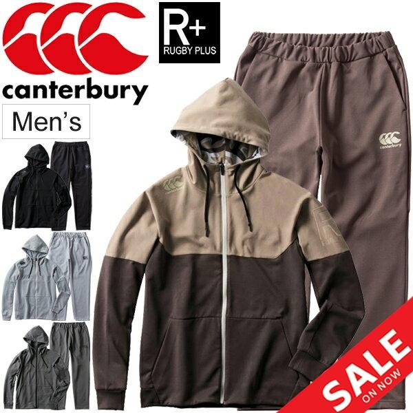 スウェット 上下セット メンズ カンタベリー canterbury RUGBY PLUS RUGBY+ トレーニング スエット パーカジャケット ロングパンツ 上下組 ラグビー スポーツウェア 男性用 保温 速乾 普段使い セットアップ/RP49525-RP19527