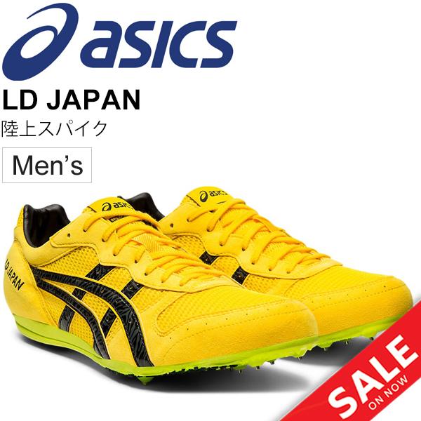 陸上スパイク 中長距 1500~10000m メンズ アシックス asics LD JAPAN DOHA オールウェザートラック専用 シューズ 陸上競技 日本製 靴 世界陸上2019 ドーハ大会 限定カラー/TTP503