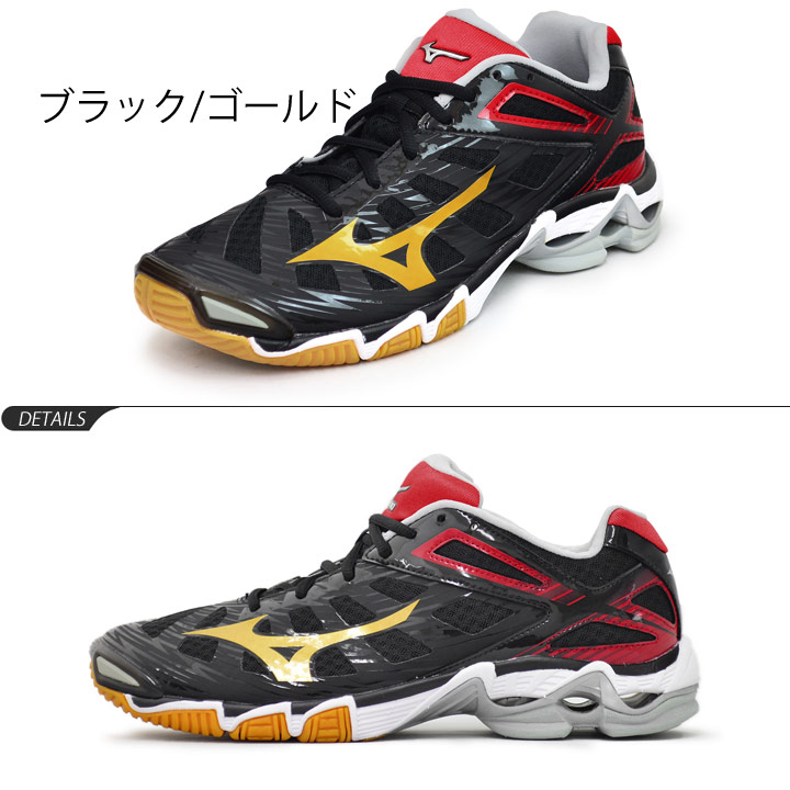 mizuno shoes in store germany