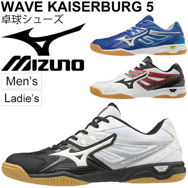 mizuno table tennis shoes rakuten