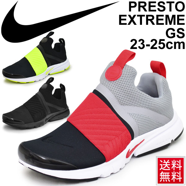 38bd6462cf Child child Nike NIKE child shoes presto extreme GS sneakers casual boy  girl casual day school ...