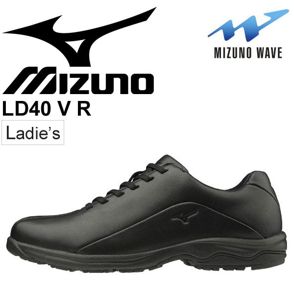 ウォーキングシューズ レディース ミズノ mizuno LD40 V R レザーシューズ 天然皮革 2E相当 婦人靴 /B1GD1919【取寄】【返品不可】