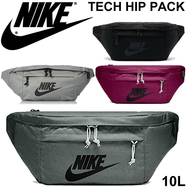 070c1af15320 It is body bag one shoulder casual traveling bag bag  BA5751 at bum-bag men  gap Dis Nike NIKE technical center hips pack 10L  sports bag waist porch  bias