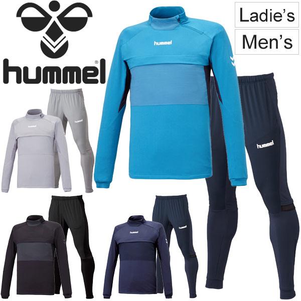 トレーニングウェア 上下セット メンズ レディース ヒュンメル Hummel ハーフジップトップ ハイブリッドテックパンツ スポーツウェア 上下組 サッカー 部活 セットアップ/HAT4060-HAT8000