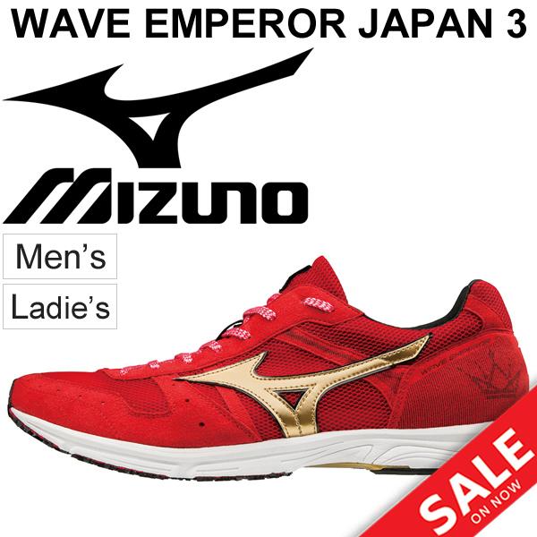 Mizuno WAVE EMPEROR 3 Men/'s Running Shoes White Red Gym Outdoor J1GA197652