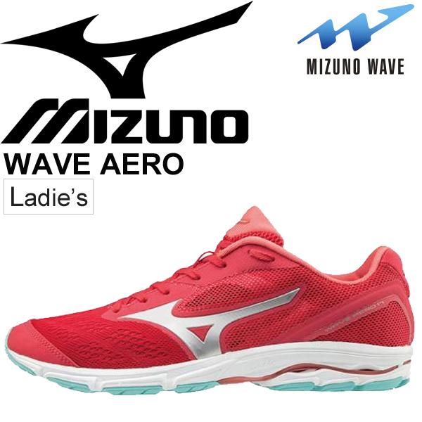 ランニングシューズ レディース ミズノ mizuno ウエーブエアロ 17 WAVE AERO マラソン サブ4~4.5 レーシングシューズ トレーニング 女性用 2E相当 靴/J1GB1935 【取寄せ】【返品不可】
