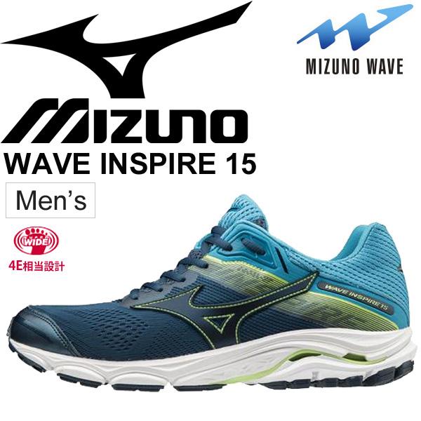 ランニングシューズ メンズ Mizuno ミズノ ウエーブインスパイア15 スーパーワイド 男性 4E相当 マラソン サブ5~6 完走 ファンラン 初心者 靴 /J1GC1945【取寄】【返品不可】