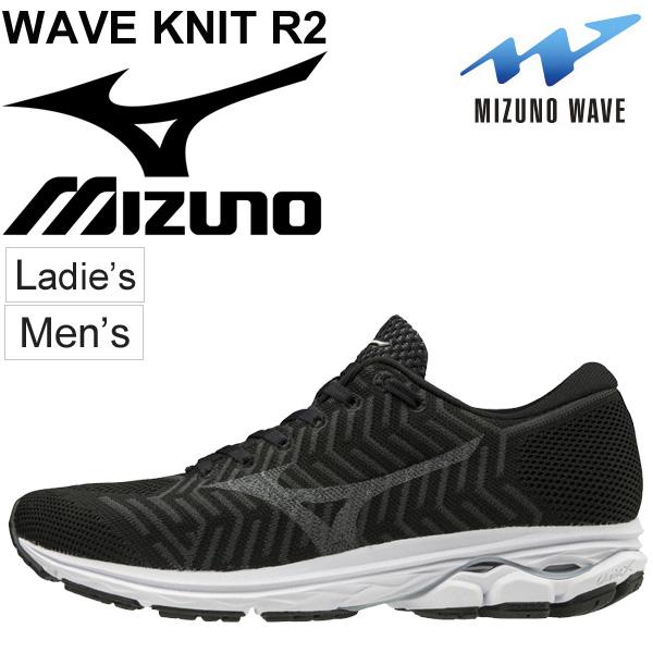 ランニングシューズ メンズ レディース ミズノ mizuno WAVE KNIT ウエーブニットR2 ジョギング トレーニング 男女兼用 2E相当 靴/J1GD1829【取寄】【返品不可】