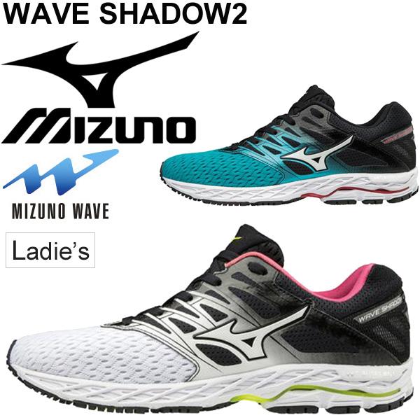 ランニングシューズ レディース ミズノ mizuno WAVE SHADOW ウエーブシャドウ2 女性用 2E相当 マラソン サブ4.5~4 レーシング 陸上 靴/J1GD1830【取寄】【返品不可】