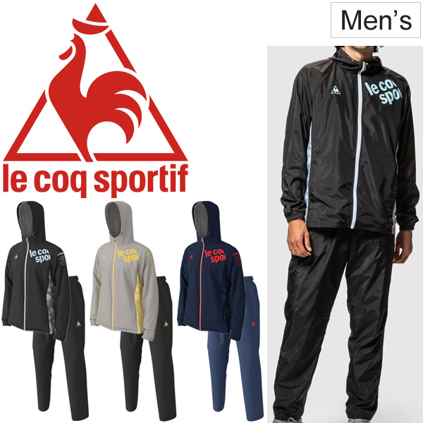ウィンドブレーカー 上下セット メンズ ルコック le coq sportif スポーツウェア トレーニング 裏メッシュ ウインドブレイカー ジャケット パンツ 男性用 上下組 セットアップ /QMMNJF20-QMMNJG20