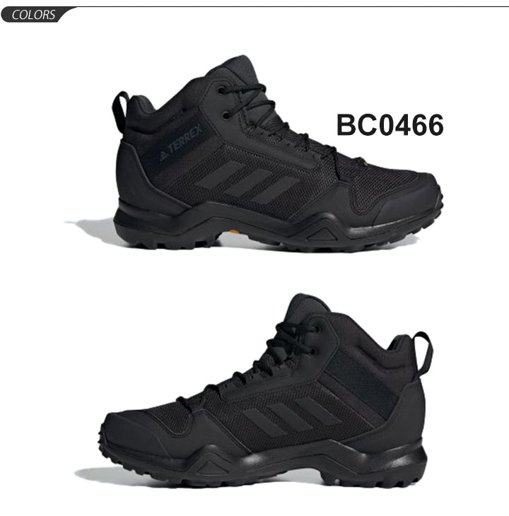 Trekking shoes boots shoes men Adidas adidas TERREX AX3 MID GTX mid cut Gore Tex GORE TEX outdoor hiking man sneakers TerrexAX3MDGTX