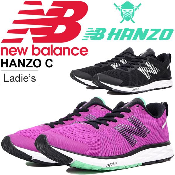 ランニングシューズ レディース ニューバランス newbalance NB HANZO C W ハンゾー マラソン サブ4 レーシングシューズ エリートランナー 女性 D幅 トレーニング 正規品/W1500