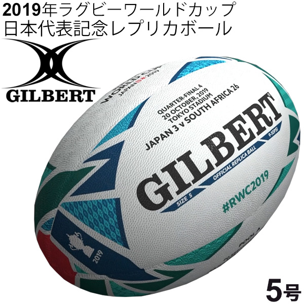 Gilbert Unisexs Argentina Replica Ball Multi-Colour Size 5
