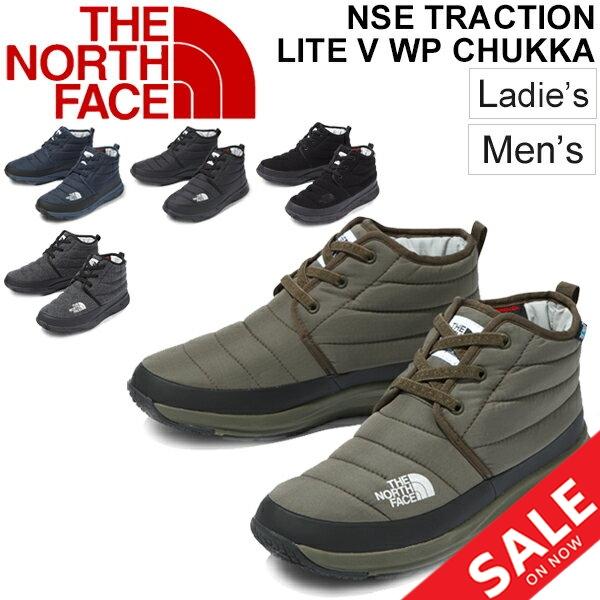 ウィンターシューズ メンズ シューズ ノースフェイス THE NORTH FACE ヌプシトラクションライトVウォータープルーフチャッカ 防水モデル 防寒靴 チャッカブーツ 中わた 保温 撥水 アウトドア カジュアル 男女兼用 靴/NF51986