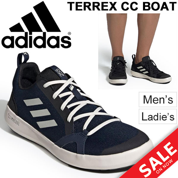 Shopping > adidas water shoes |