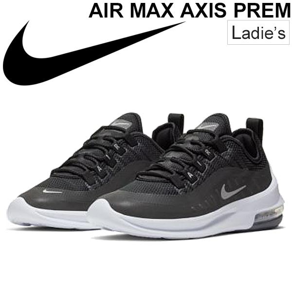 Air Max Axis Premium sneaker uomo | Nike | OCHSNER SPORT