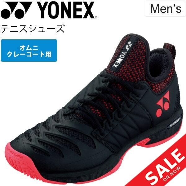 テニスシューズ メンズ ヨネックス YONEX パワークッション フュージョンレブ3 メン GC/クレー・砂入り人工芝コート用 3E(EEE)モデル 幅広 ワイド幅 男性 靴 POWER CUSHION AERUSDASH GC スポーツシューズ/SHTF3MGC
