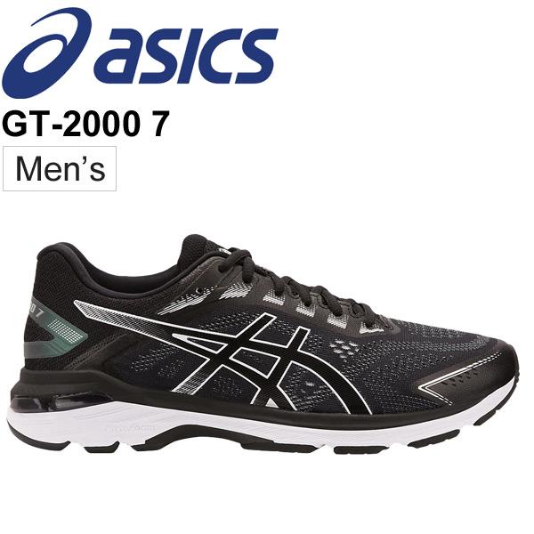 割引クーポンあり【~6月11日1:59迄】★ランニングシューズ メンズ アシックス asics GT-2000 7 マラソン サブ5 完走 長距離ラン 男性 初心者ランナー スポーツシューズ 靴/1011A158