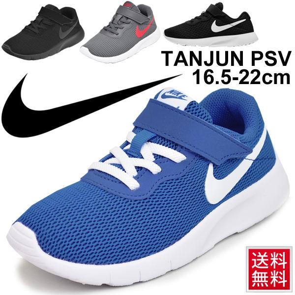 fa69a1e575 Child child NIKE Nike TANJUN PSV tongue Jun child shoes 16.5-22.0cm Velcro  exercise ...