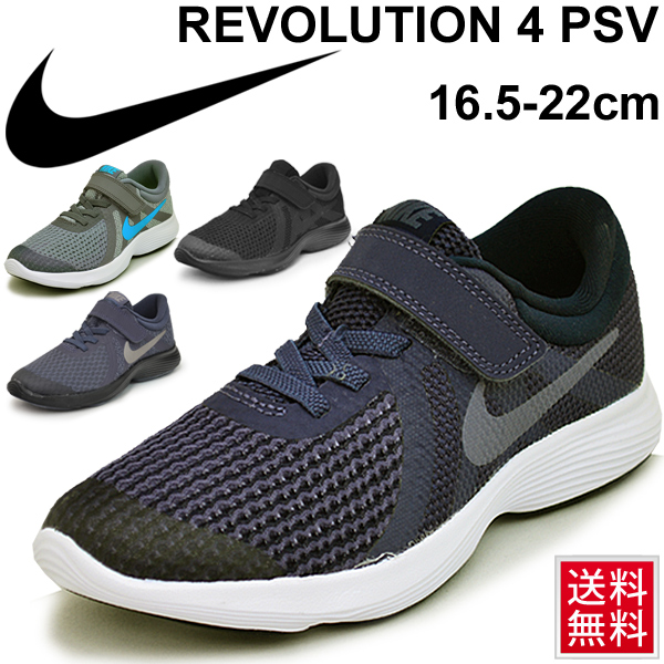 ec901a34f7a72 Child boy child Nike NIKE revolution 4 PSV running shoes 16.5-22.0cm child  shoes sports shoes REVOLUTION  943305 of the kiss shoes youth sneakers woman