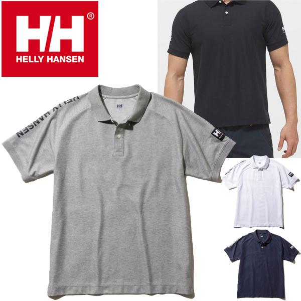 Helly Hansen Fjord Marine Poloshirt