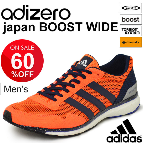 693f9db09 Shoes sports shoes  JapanBoostWIDE for the running shoes men   Lady s   Adidas  adidas adiZERO japan BOOST 3 Wide  アディゼロジャパンブースト CM8232  ...