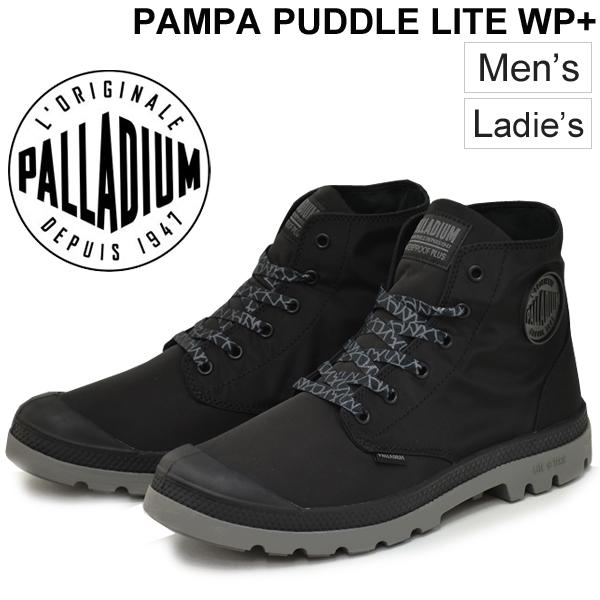 割引クーポンあり【~6月11日1:59迄】★ショートブーツ メンズ レディース パラディウム PALLADIUM S-Rush(エスラッシュ) パンパ パドルライト WP+ ウォータープルーフモデル ブーティー 撥水 防水性 カジュアルシューズ PAMPA PUDDLE LITE WP+ 靴 正規品/76357