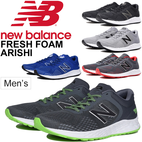 d17a6126b0 Running shoes men New Balance newbalance FRESH FOAM ARISHI M man D width  jogging training gym fitness shoes sports shoes regular article /MARIS