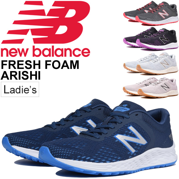 5f27688114 Running shoes Lady's New Balance newbalance NB Fresh Foam Arishi W marathon  jogging training gym fitness woman B width shoes sports shoes regular ...