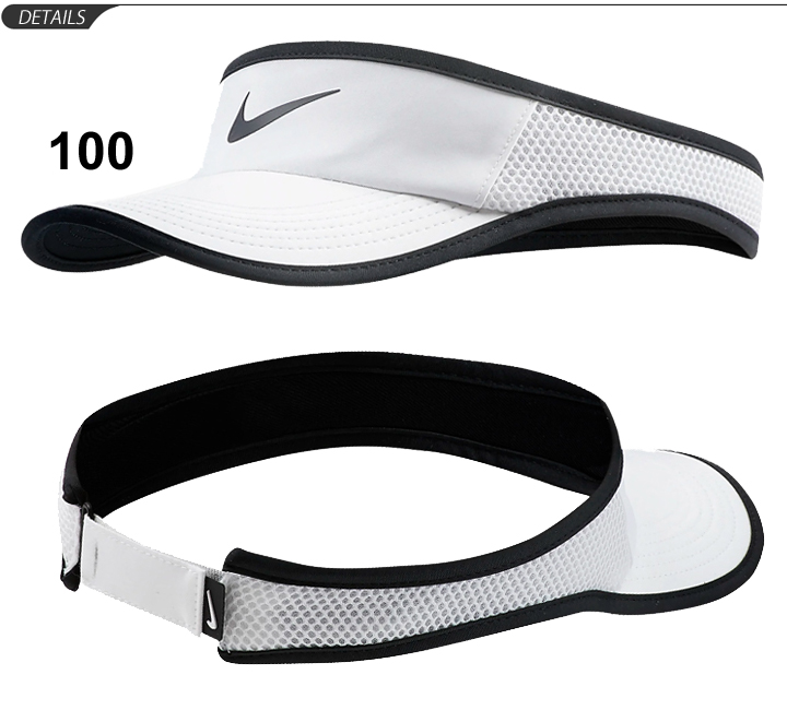 e1d63843d Sunlight measures sweat perspiration fast-dry running marathon sports  accessories /899656-100 for the sun visor hat tennis visor Lady's Nike NIKE  coat ...