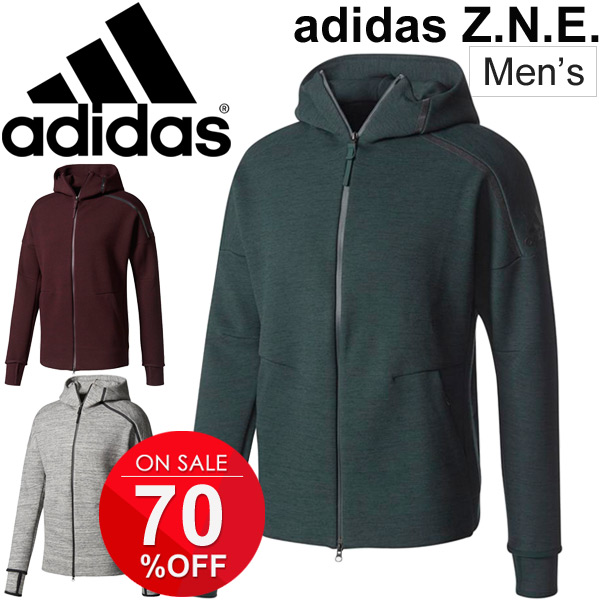 Knit Veste Homme adidas Japan Z.n.e Sports et Loisirs Vestes