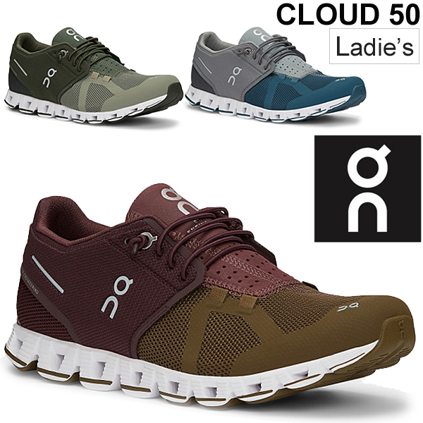 ランニングシューズ レディース オン On Cloud 50|50 クラウド50 ジョギング フィットネスラン トレーニング 女性用 スニーカー 1999886W 1999887W 1999888W スポーツシューズ/Cloud50W