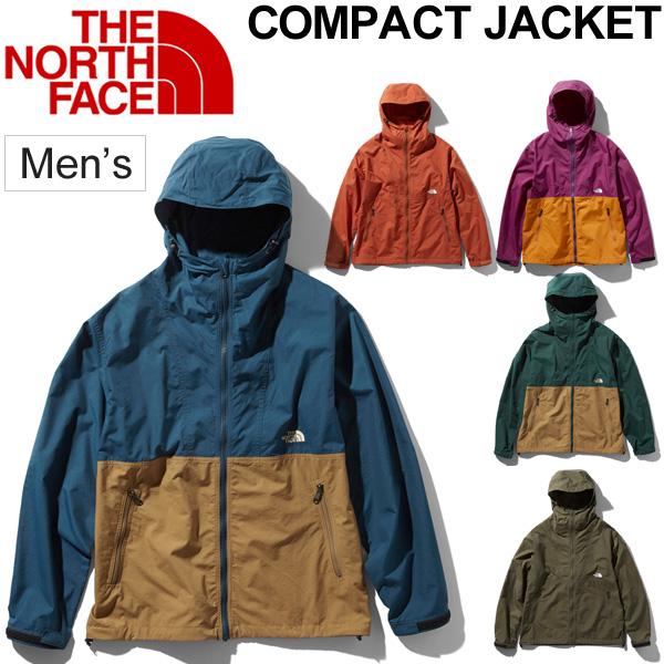 ジャケット ウィンドブレーカー シェル アウター メンズ ノースフェイス THE NORTH FACE コンパクトジャケット/アウトドアウェア 撥水 軽量 トレッキング キャンプ カジュアル 旅行 男性 上着 収納袋付/ NP71830-
