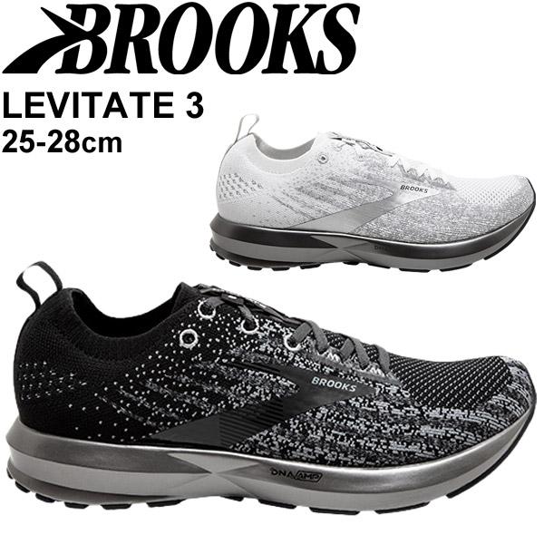 ランニングシューズ メンズ ブルックス BROOKS レビテイト3 Levitate3 AMPシリーズ/男性 D幅 細め マラソン サブ3.5-サブ4 高反発ソール 陸上 スポーツシューズ/BRM3123
