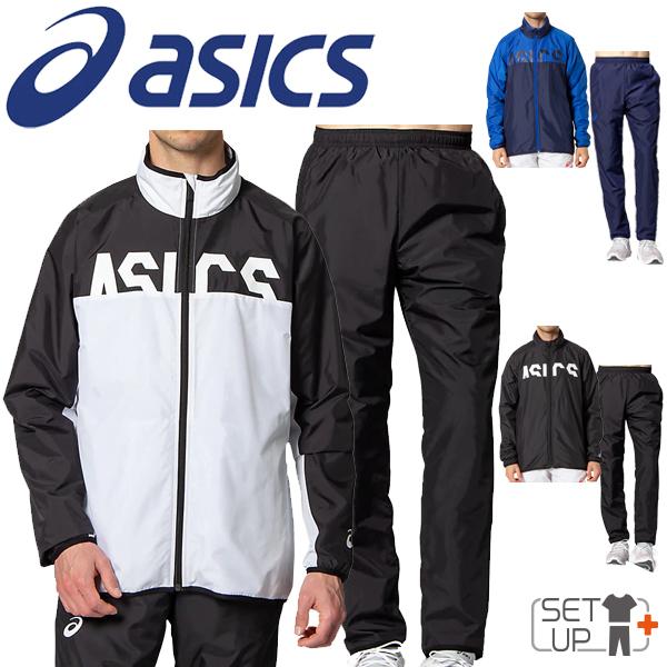 ウィンドブレーカー 上下セット 裏起毛 メンズ アシックス asics CA裏トリコット ブレーカージャケット パンツ 上下組/スポーツウェア セットアップ 防風 防寒 保温 上着 男性 トレーニング ウインドブレイカー/2031C052-2031C053