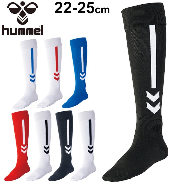 メール便1点までOK ヒュンメル Hummel キッズ サッカーストッキング ジュニア プラクティスストッキング [宅送] サッカーソックス hummel HJG7060 ハイソックス 全品送料無料 部活 靴下 チーム 取寄 子ども用 くつした