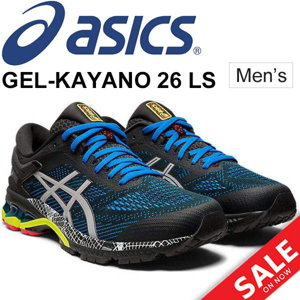 asics kayano women sale