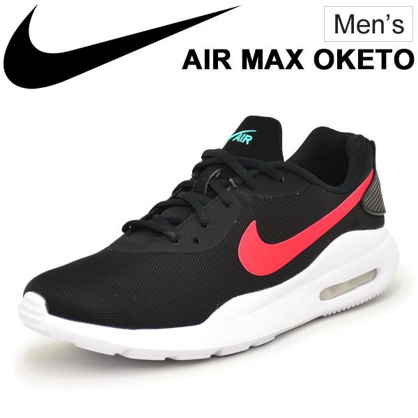 air max sport
