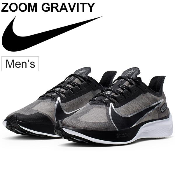 sneakers nike zoom